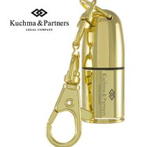 Kuchmapartners