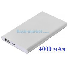 Power Bank 4000 мАч (silver)